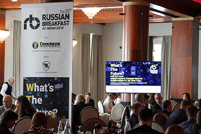 Mipim 2019. Russian Breakfast